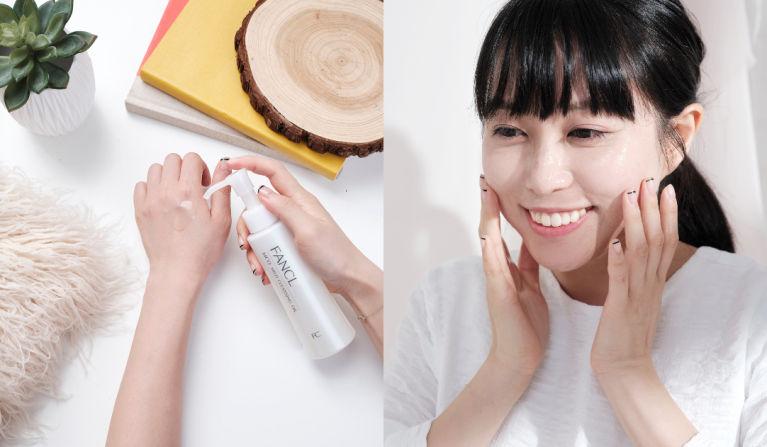 徹底卸妝的3個重點|好用卸妝油實測✨FANCL MCO 納米卸粧液能瞬間卸掉眼、面、唇妝!