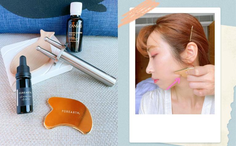 去水腫瘦面+去黑眼圈臉部按摩工具推薦 Magnetic Pro磁叉、Purearth美容銅板哪款好用?