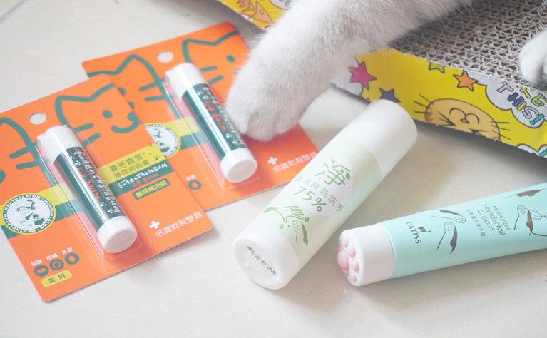 貓奴們無法抗拒😻貓喵造型潤唇膏+肉球潤手霜+貓見貓愛薄荷洗手液