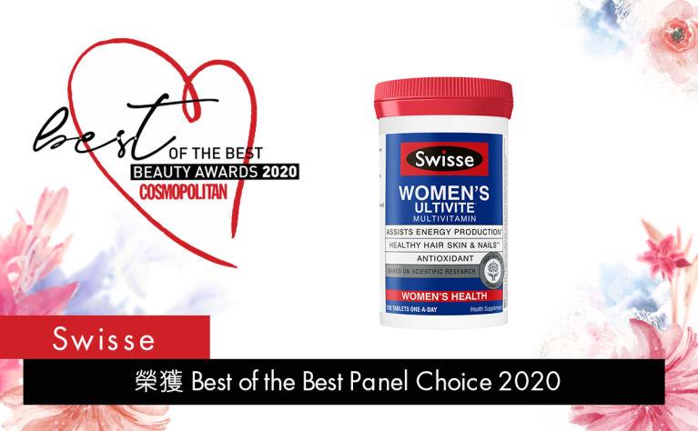 單服維他命B足夠嗎?Swisse女性多元維他命 一粒含40種營養成分,產品成分比同類產品多70%*,給你最全面的健康保養