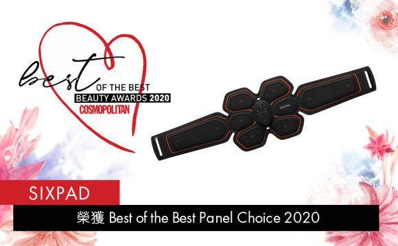 與C.朗拿度共同研發 SIXPAD Abs Belt 智能健肌帶榮獲 Best of the Best Panel Choice 2022