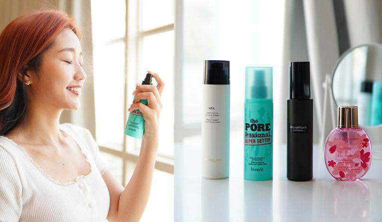 夏日口罩不沾粉法寶⭐ 4款定妝噴霧推介:防水、防汗、防油、修飾毛孔