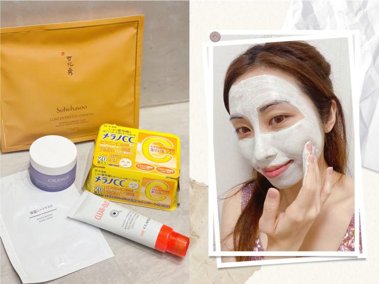 好用面膜合輯|去黑頭清潔Mask、美白淡斑Mask、舒緩保濕Mask都有推介!面霜也可以當Sleeping Mask?