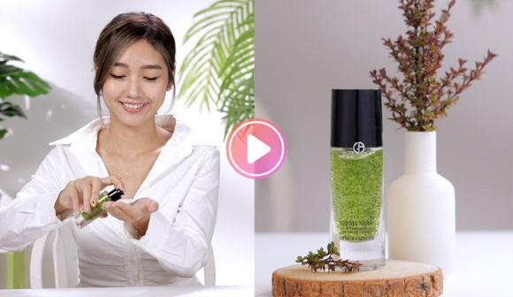 「新品限量登場」🌿ARMANI beauty「再生綠鑽精華」一秒釋放滲透強效修護抗老