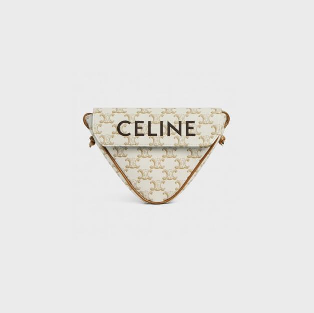 超迷你款手袋推介丨為你盤點15款Celine、Chanel、Dior及Hermès名牌超迷你款手袋