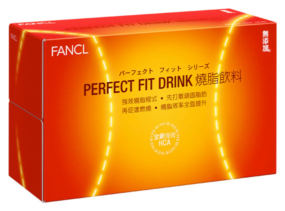 Perfect Fit Drink燒脂飲料 HK$285