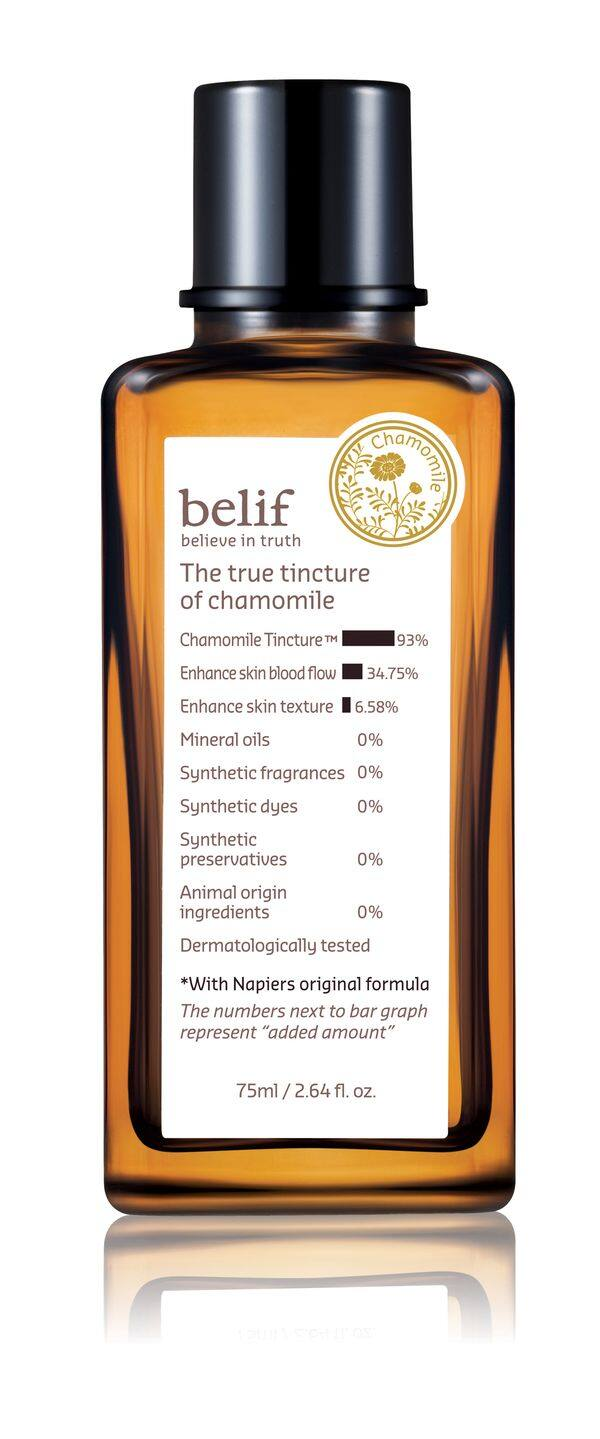 The true tincture of chamomile  洋甘菊透亮嫩膚酊\t售價:$440/75ml